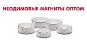 Неодимовые магниты - самые низкие оптовые и розничные  цены