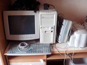 продам компьютер, монитор старый, сканер, принтер.